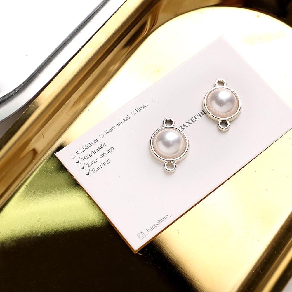 12mm 심플진주 더블팬던트 키링 귀걸이부자재 P-DQ-0016 [듀얼고리]