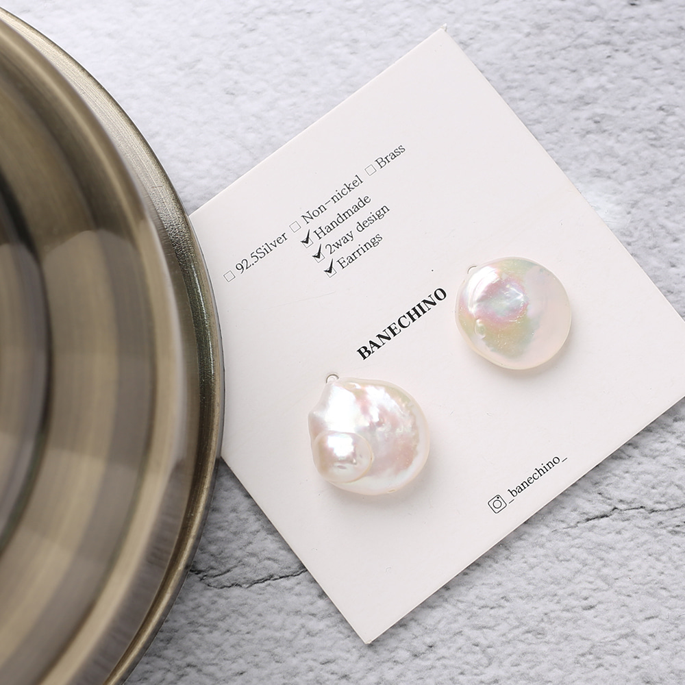 15mm 담수진주 통과형 싱글팬던트 키링 귀걸이부자재 P-SS-0260